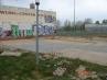 enstehung-gfc-097